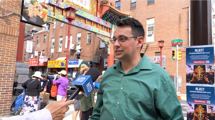 Митинг в Филадельфии разоблачает зверства коммунизма и призывает к распаду КПК