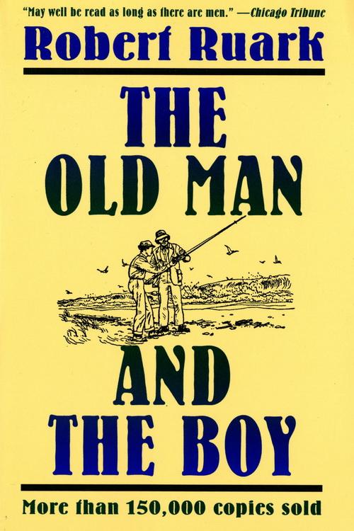 Литература, мальчишки и мужество