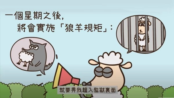 Коммунистический режим Гонконга нападает на детские рисованные книги как нарушающие закон о национальной безопасности
