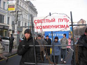 Киев, Украина: Торжественное шествие в поддержку 5.8 миллионов человек во всем мире, которые за прошедший год написали заявления о выходе из рядов коммунистической партии. 26 ноября 2005 г. Фото: *Великая Эпоха*