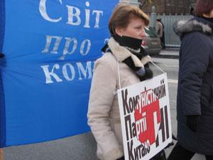 Киев, Украина: Учасница торжественного шествия несет плакат *Коммунистической партии Кмиая - нет* 26 ноября 2005 г. Фото: *Великая Эпоха*