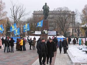 Киев, Украина: Митинг в Парке им. Тараса Шевченко 26 ноября 2005 г. Фото: *Великая Эпоха*