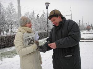 Фото: Татьяна Грибова/Великая Эпоха