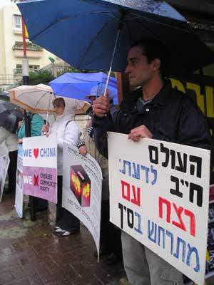 Тель-Авив, Израиль: Сотрудники ВЭ стоят с плакатами напротив китайского Посольства. На плакатах написано *Китай не КПК*; *Мир должен знать об убийствах КПК*; *Поддерживаем более 7 миллионов вышедших из КПК*. Фото: Тиква Махабад/Великая Эпоха