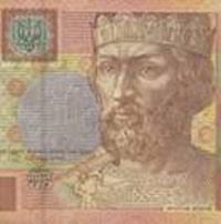 Ярослав Мудрый на украинской гривне.