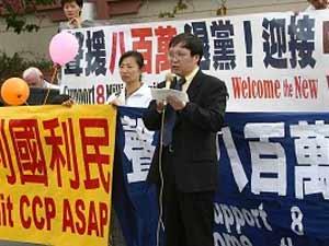 Генеральный IT директор Epoch Times д-р Питер Ли Юань. Фото: Epoch Times