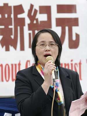 Главный редактор Epoch Times г-жа Го Цзюнь отметила, что насилие и обман, используемые КПК в предсмертной агонии, уже далеко превысили все мыслимые и немыслимые пределы дозволенного. Фото: Epoch Times