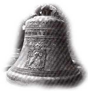 Колокол храма преподобного Сергия в Пушкарях. Фото: *Московский Журнал*