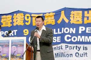 Организатор всемирной центральной службы по выходу из партии д-р Ли Дамэн. Фото: The Epoch Times