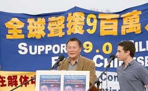 Глава зарубежного обьединения демократического Китая г-н Вэй Тьиншен. Фото: The Epoch Times