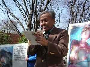 Представитель демократической партии Китая Японии. Фото: The Epoch Times