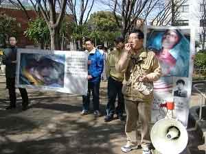 Представитель японского отделения The Epoch Times. Фото: The Epoch Times