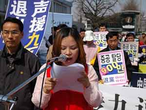 Митинг. Выступает представитель Ассоциации Фалуньгун. Фото: Цзинь Гохуань/ The Epoch Times
