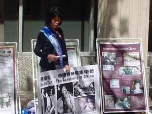 Голодовка протеста против бесчинств китайского коммунистического режима. Фото: The Epoch Times