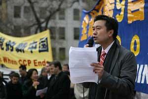 Г-н Кеон Вонг. Фото: The Epoch Times