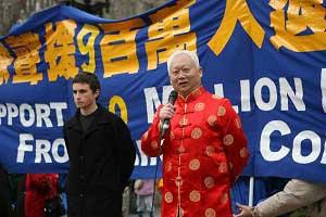 Демократический активист г-н Чэнь Янчао. Фото: The Epoch Times