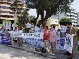 Выступает г-жа Ван Юйчжи. Фото: The Epoch Times