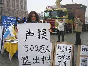 Поддерживаем 9 миллионов китайцев, вышедших из КПК. Жители Швеции осуждают преступления в Суцзятунь. Фото: The Epoch Times