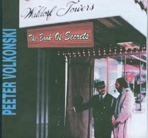 Обложка одного из музыкальных CD-дисков князя Волконского П.А., записанного в  Нью-Йорке,  (США, в 1994 г.). Фото предоставлено автором