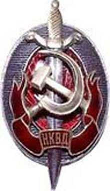 Значок НКВД. Фото: new-history.narod.ru