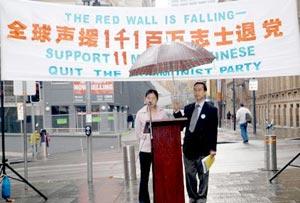 Выступает спикер «Свободу Китаю» Келли Чэнь. Фото: Великая Эпоха