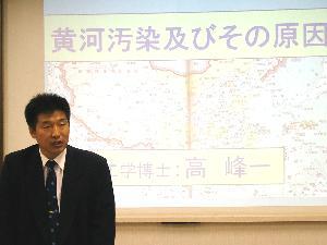 Доктор Гао рассказывает о судьбе Желтой реки (The Epoch Times)