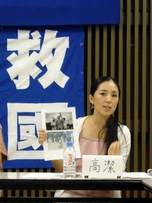 Журналист телеканала New Chinese