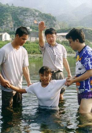 «Подпольные» верующие Китая. Фото: Soundofhope.org