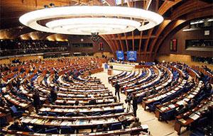 Страсбург, Франция: Парламентская Ассамблея Совета Европы 25 января 2006 г. Фото: coe.int