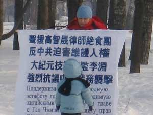 Проведение акции напротив Посольства КНР. Фото: Великая Эпоха