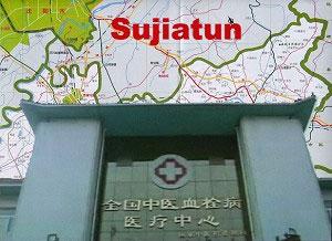 Парадный вход в концентрационный лагерь Суцзятунь и карта региона. Фото: The Epoch Times