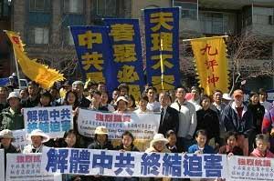 Портсмут в Сан-Франциско в поддержку девяти миллионов китайцев, вышедших из КПК. Они также привлекли внимание к недавнему событию, которое открыло миру существование концлагеря Суцзятунь. Китай, начиная с 2001 года, с помощью этого лагеря извлекает органы у живых последователей Фалуньгун. Фото: The Epoch Times