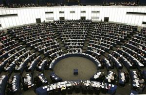 Европейский Парламент. Фото: GERARD CERLES/AFP/Getty Images