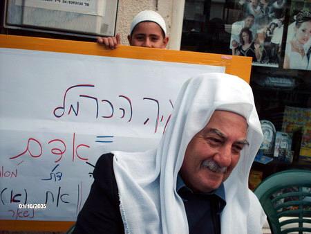 Шейх Абурукун Хусейн. Фото: Сиона Бар/Великая Эпоха