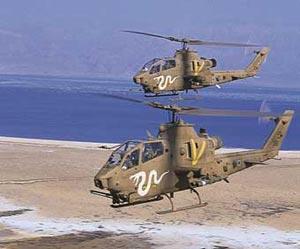Израильские боевые вертолеты, фото с сайта www.iaf.org.il